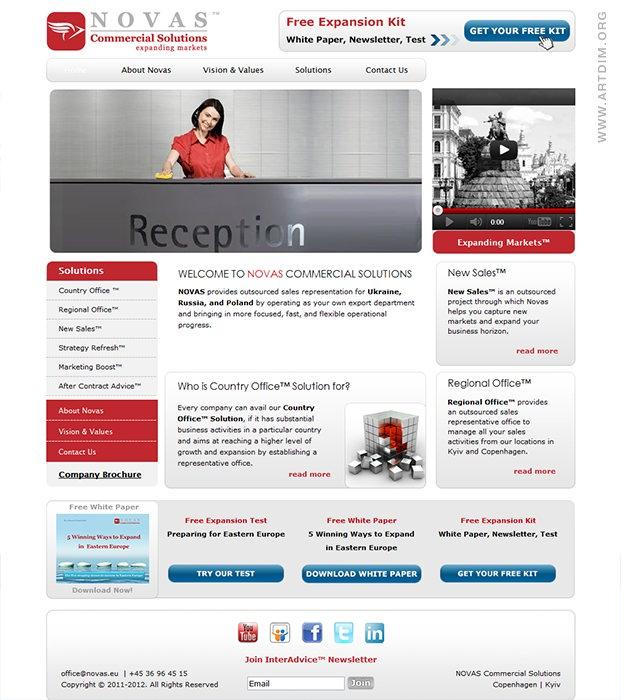 Студия веб дизайна киев